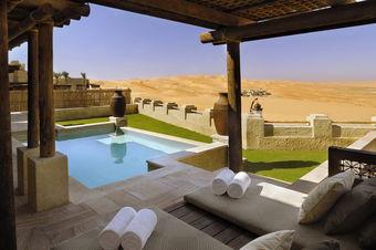 Qasr Al Sarab, Emiratos Árabes Unidos